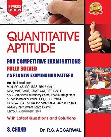 Quantitative Aptitude 2017 By R S Aggarwal