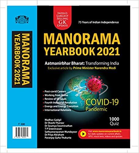 Manorama English Yearbook 2021 PDF Book Download