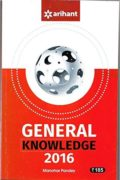 General Knowledge 2017 by Manohar Pandey